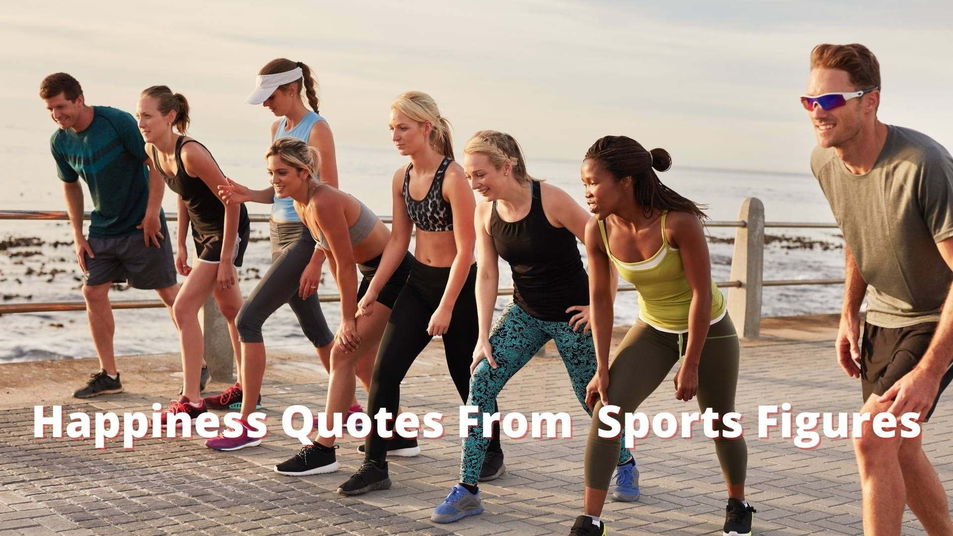 short happiness quotes from sports figures